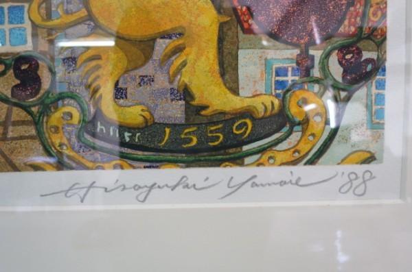 HX131A 山家久幸 リトグラフ 1988年作 4/50 ライオン えんぴつサイン入り 外箱付 額付_画像6