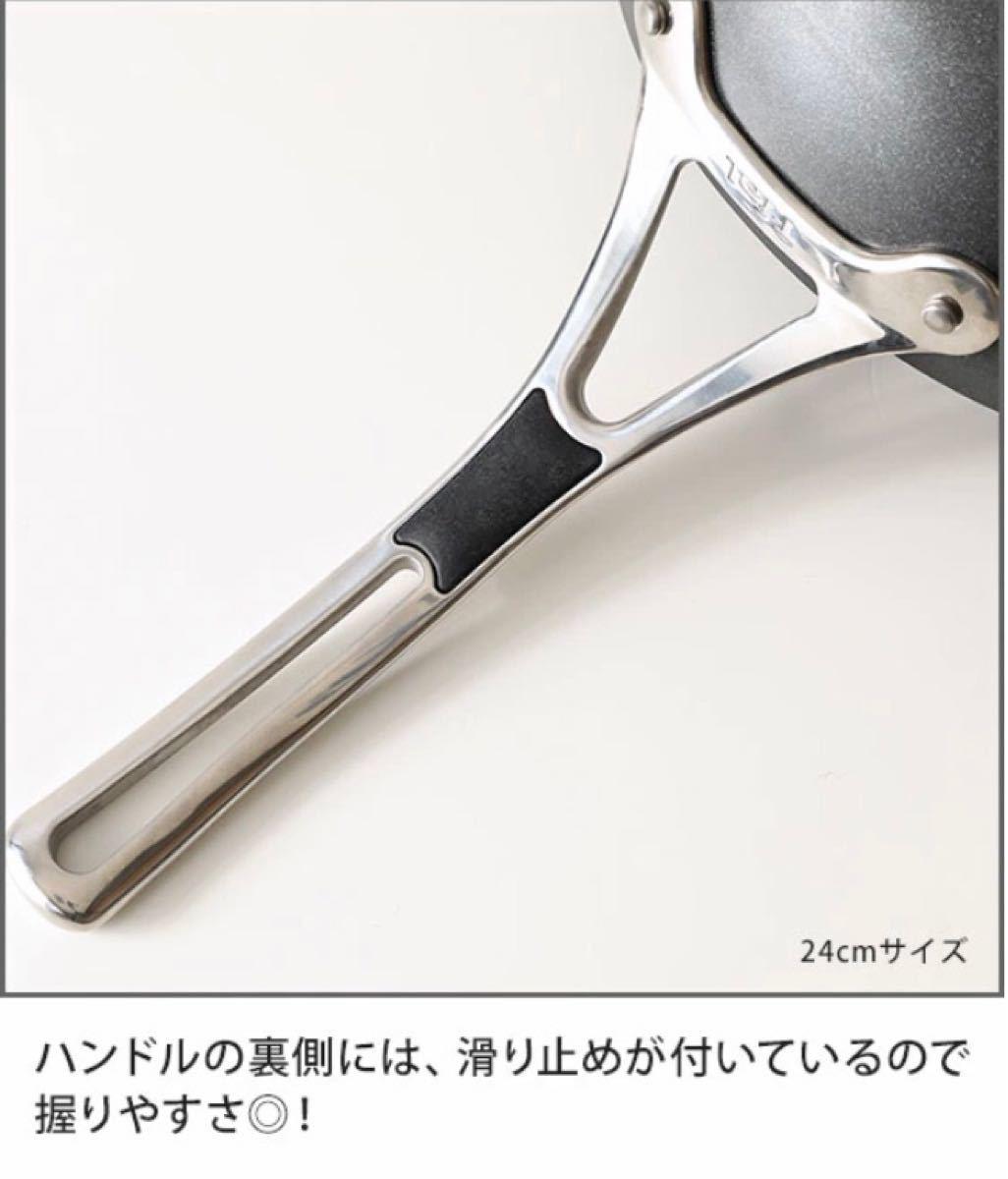 フライパン/ティファール/エクスペリエンス+/T-faL/ih/鍋 24cm