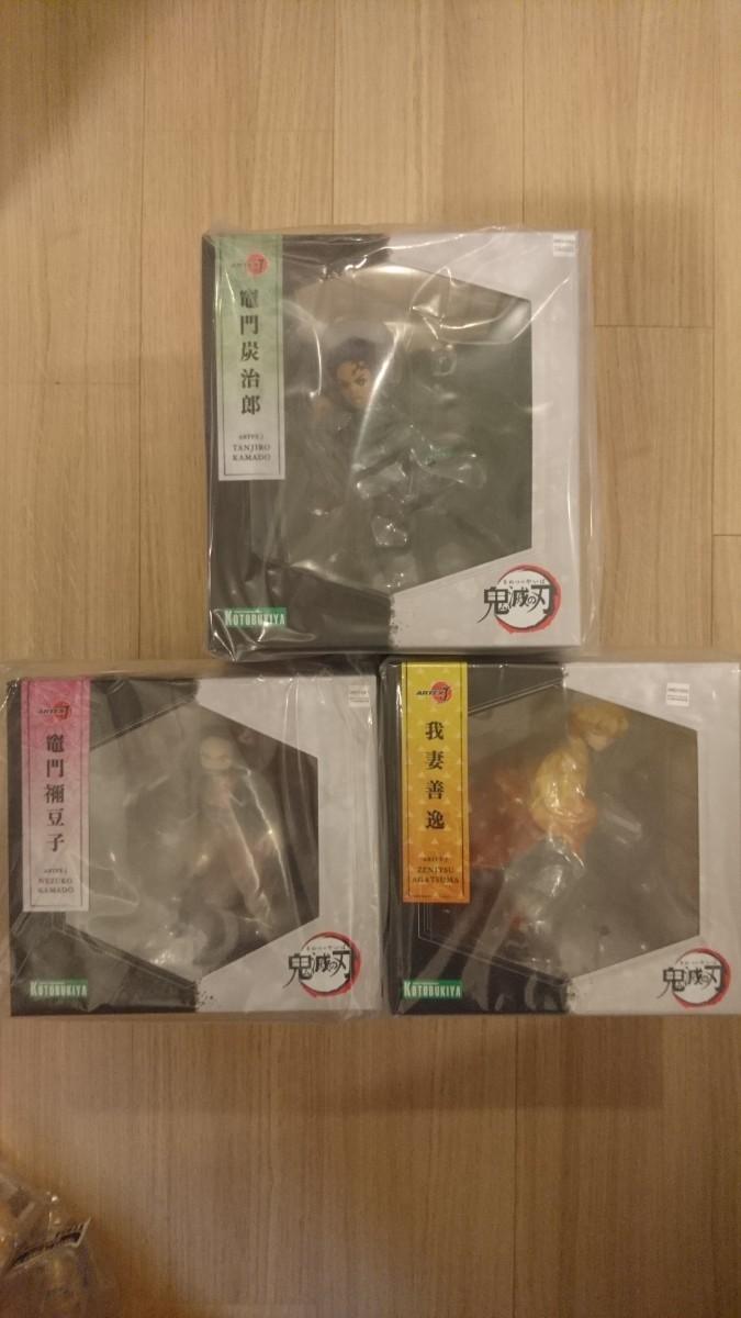 鬼滅の刃 フィギュア コトブキヤ ARTFXJ 炭治郎 禰豆子 善逸 限定版
