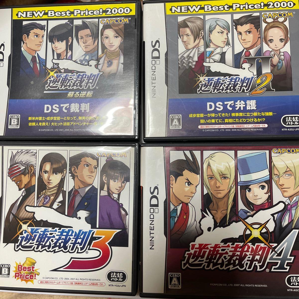 DSソフト 任天堂 3DSソフト 逆転裁判 まとめ売り