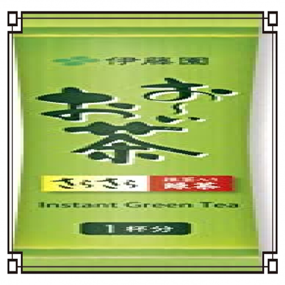 伊藤園 おーいお茶 抹茶入りさらさら緑茶 0.8g×100本 (スティックタイプ)_画像2