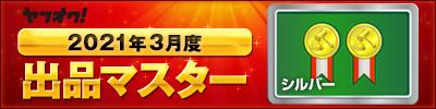 【匿名配送】 ニトリ 株主優待券(10%OFF)2021/5/20迄   ~未使用~(匿名配送&追跡可能) _画像2