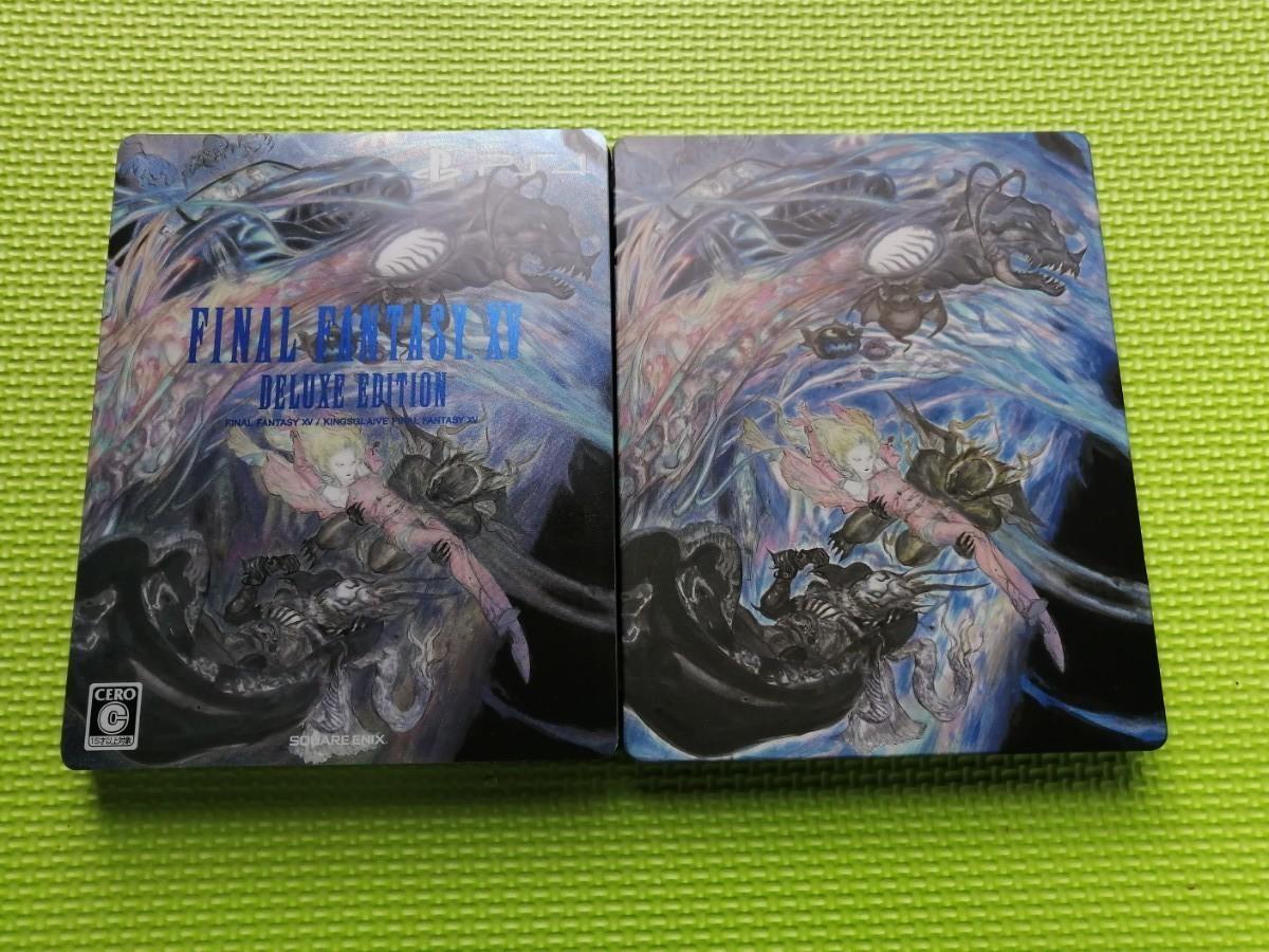 PS4 ファイナルファンタジー15 デラックス DELUXE FF15