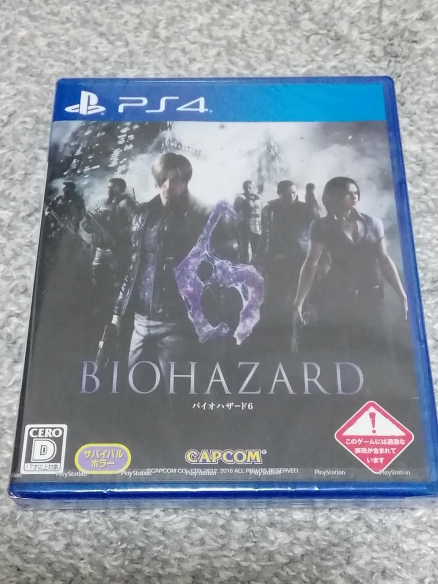 PS4 未使用、未開封 バイオハザード6