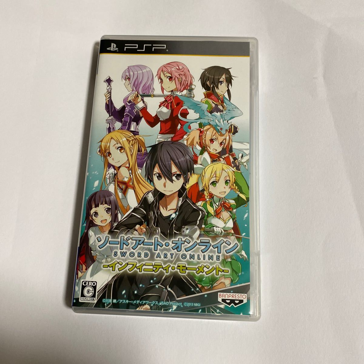PSPソフト PSP 初回限定 限定版ソードアートオンライン インフィニティモーメント
