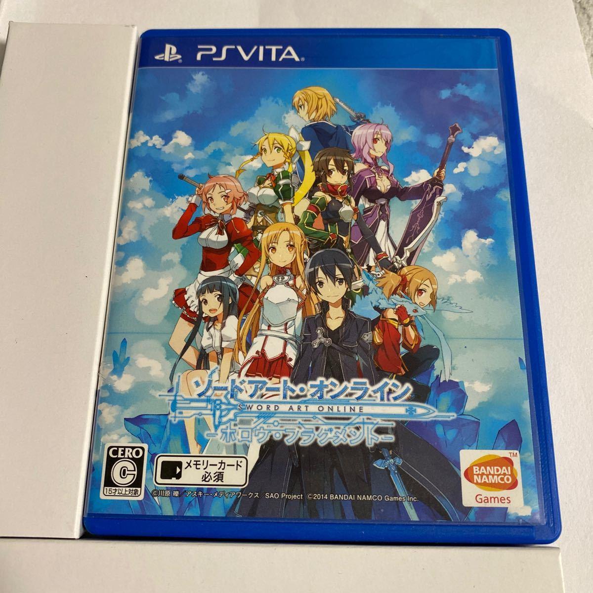 初回限定 限定版 PS Vita PSVITAソフト ソードアート・オンラインホロウ・フラグメント VITA