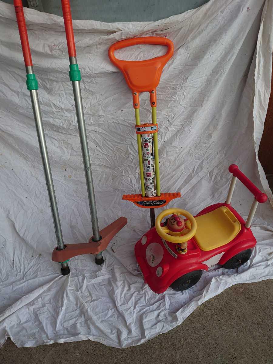 子供用玩具たくさん!乗用フェアレディZ トランポリン 竹馬 一輪車 ホッピング ペダルカー サッカーゴール