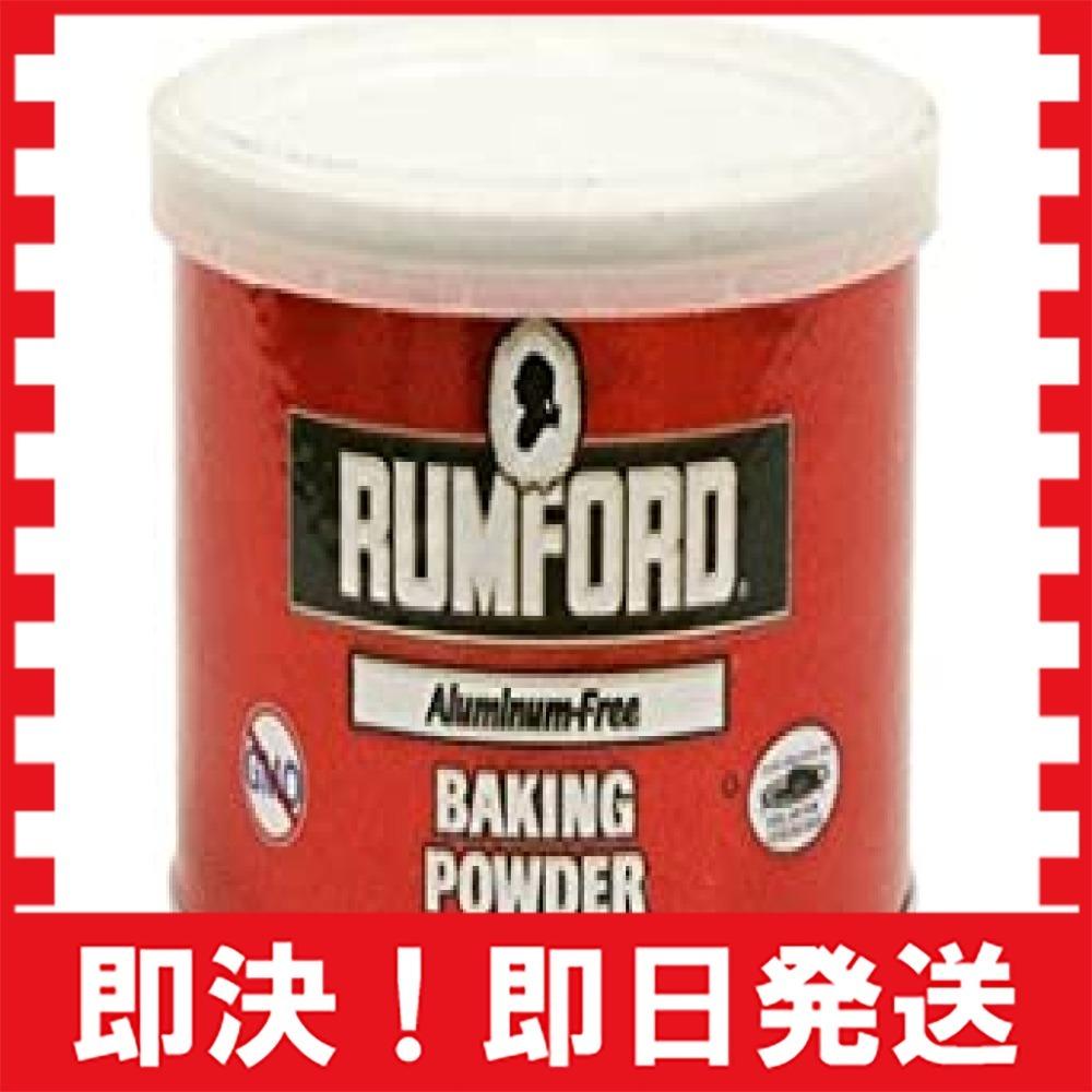 【◆新品最安◇】ラムフォード ベーキングパウダー アルミニウムフリー 113g 5個セット_画像1