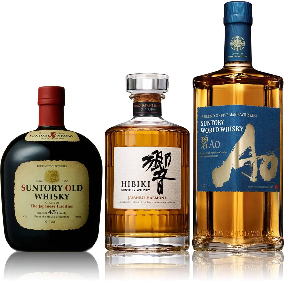 送料無料【国産ブレンデッドウイスキー飲み比べセット】響JAPANESE HARMONY、碧AO、オールド [ ウイスキー 日本 700ml×3本 ]