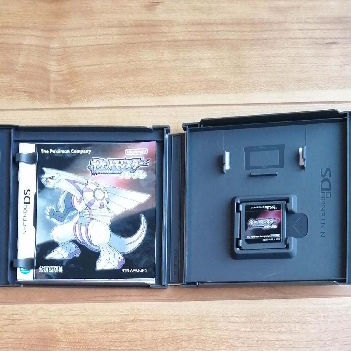 Nintendo DS ポケットモンスター パール ソフト