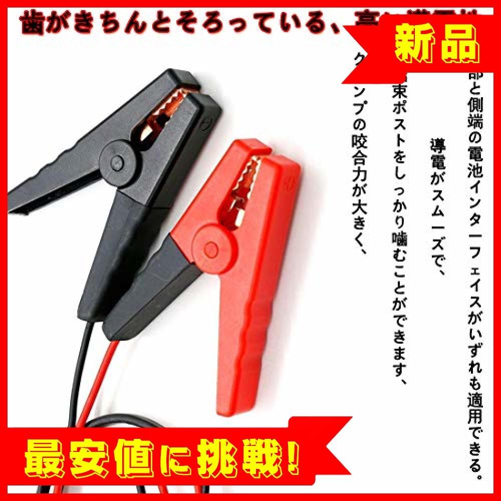 【新品×最安!】BT-30 Shengshou 車バッテリー配線 メモリセーバー OBD2アダプター メモリーバックアップ コネ_画像2