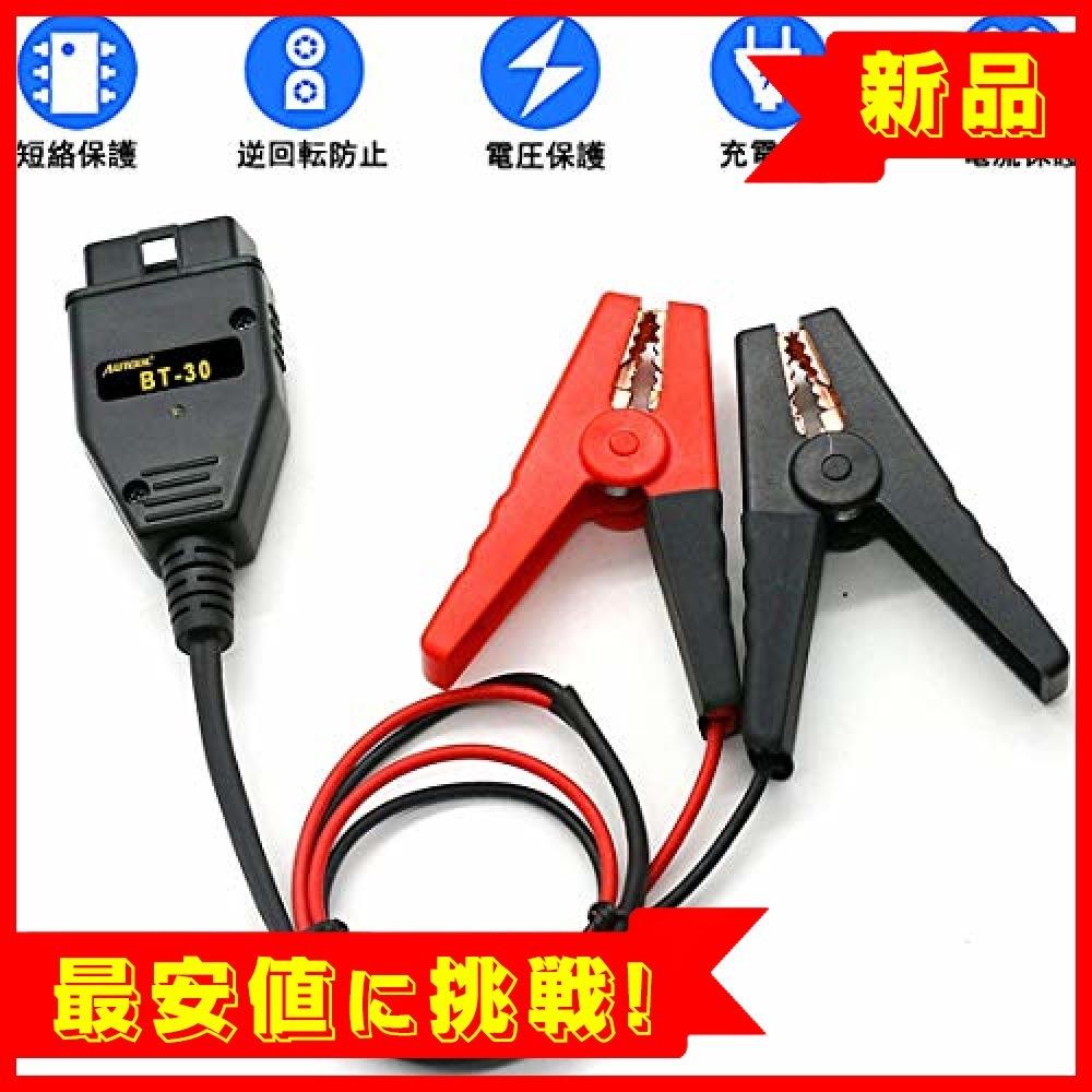 【新品×最安!】BT-30 Shengshou 車バッテリー配線 メモリセーバー OBD2アダプター メモリーバックアップ コネ_画像7