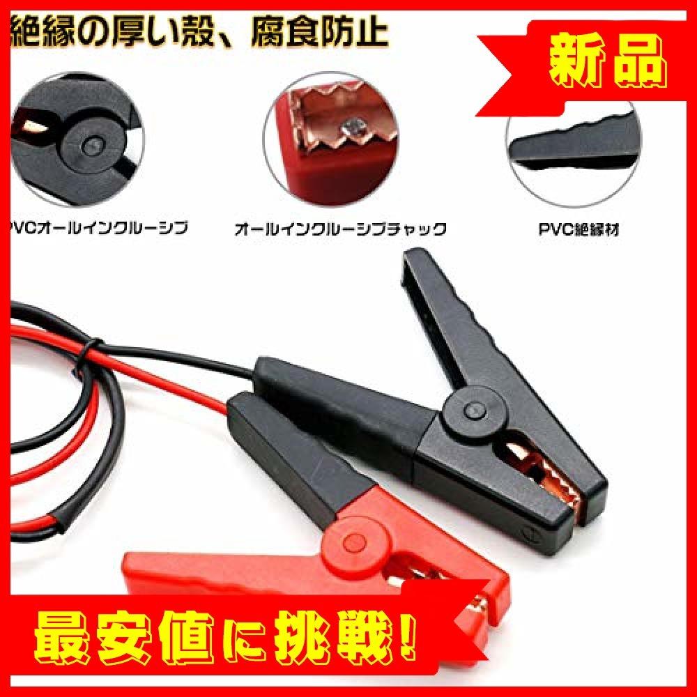 【新品×最安!】BT-30 Shengshou 車バッテリー配線 メモリセーバー OBD2アダプター メモリーバックアップ コネ_画像5