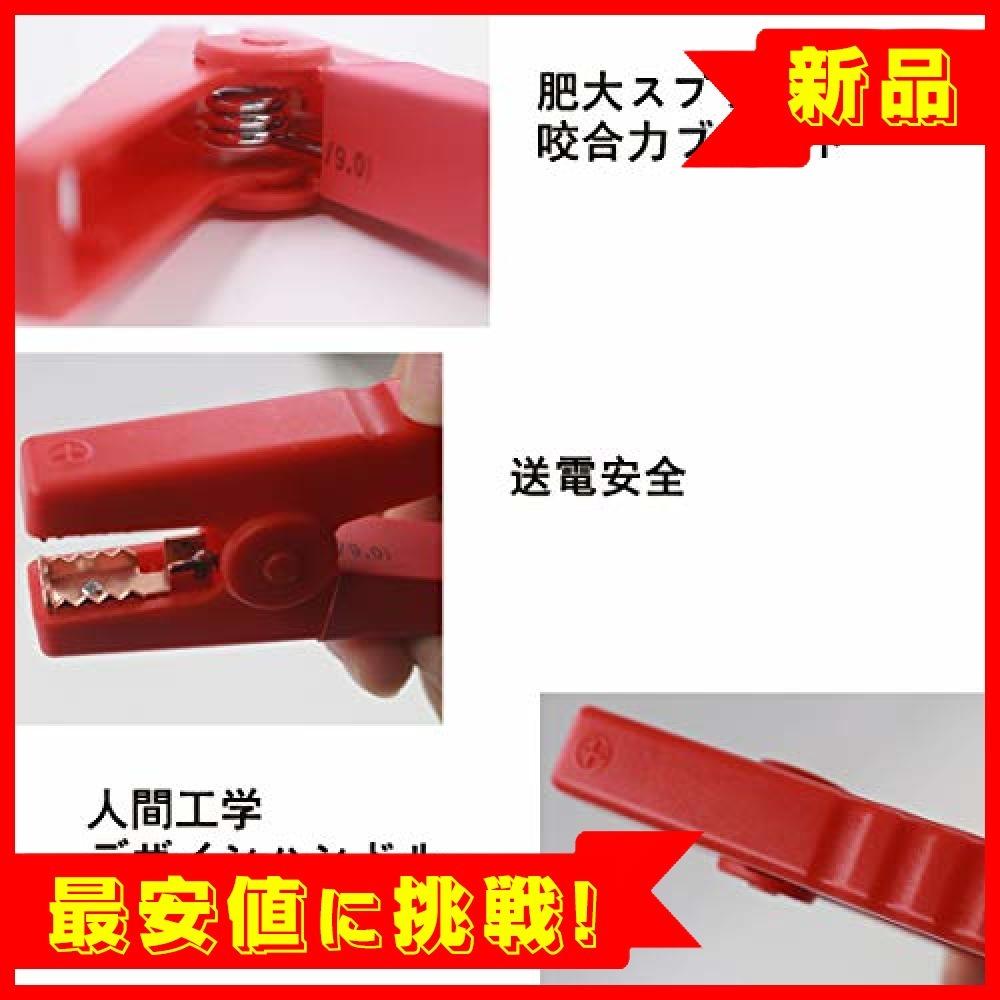【新品×最安!】BT-30 Shengshou 車バッテリー配線 メモリセーバー OBD2アダプター メモリーバックアップ コネ_画像4