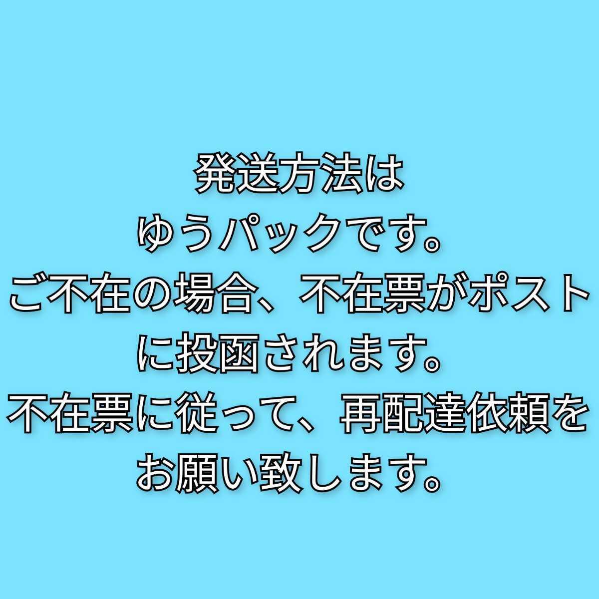 澤井珈琲 ブレンドフォルテシモ 120袋 ドリップコーヒー ドリップバッグ 送料無料