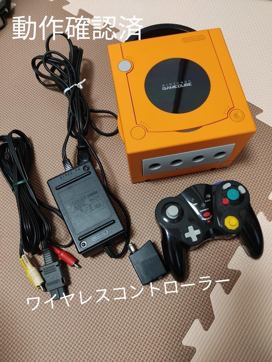 ゲームキューブ 任天堂 Nintendo ワイヤレスコントローラー