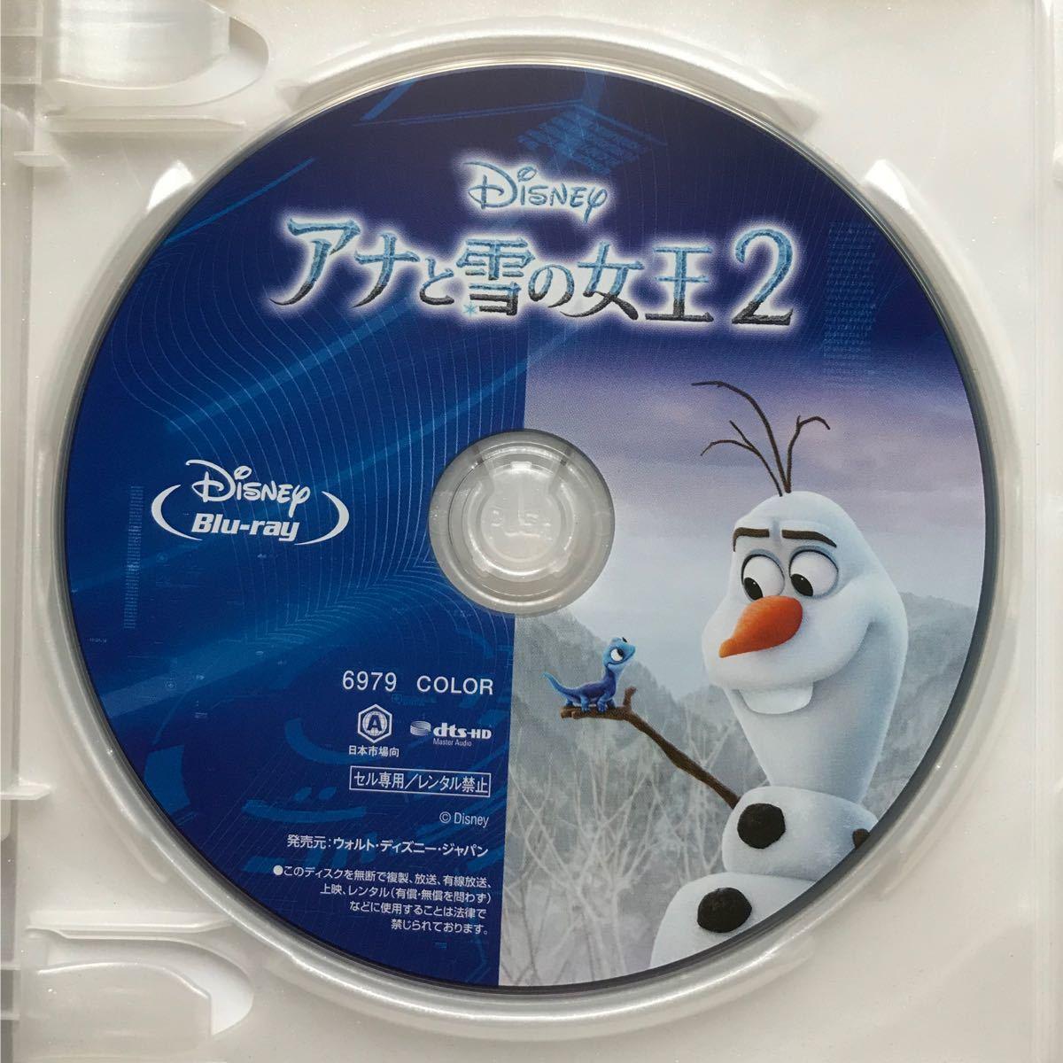 アナと雪の女王2 ブルーレイ 純正ケース付き MovieNEX Blu-ray 新品未再生