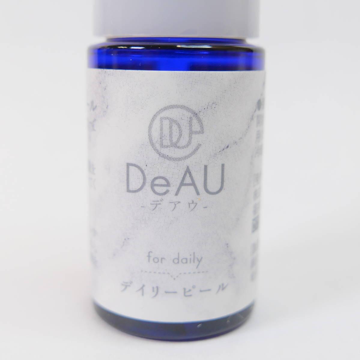 未使用品★DeAU デアウ デイリーピール 角質柔軟美容液 10ml_画像4