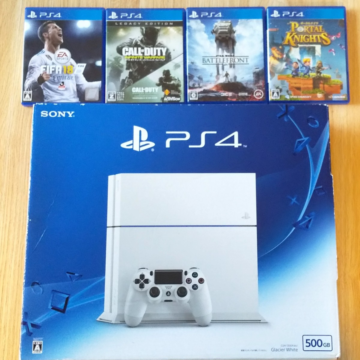PS4本体 +すぐ遊べるソフト4本セット