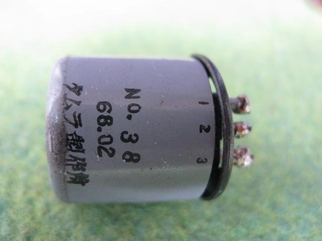 オ-デオトランス 三種 JAF-1 TSH-21 IT-173(1105)_画像8