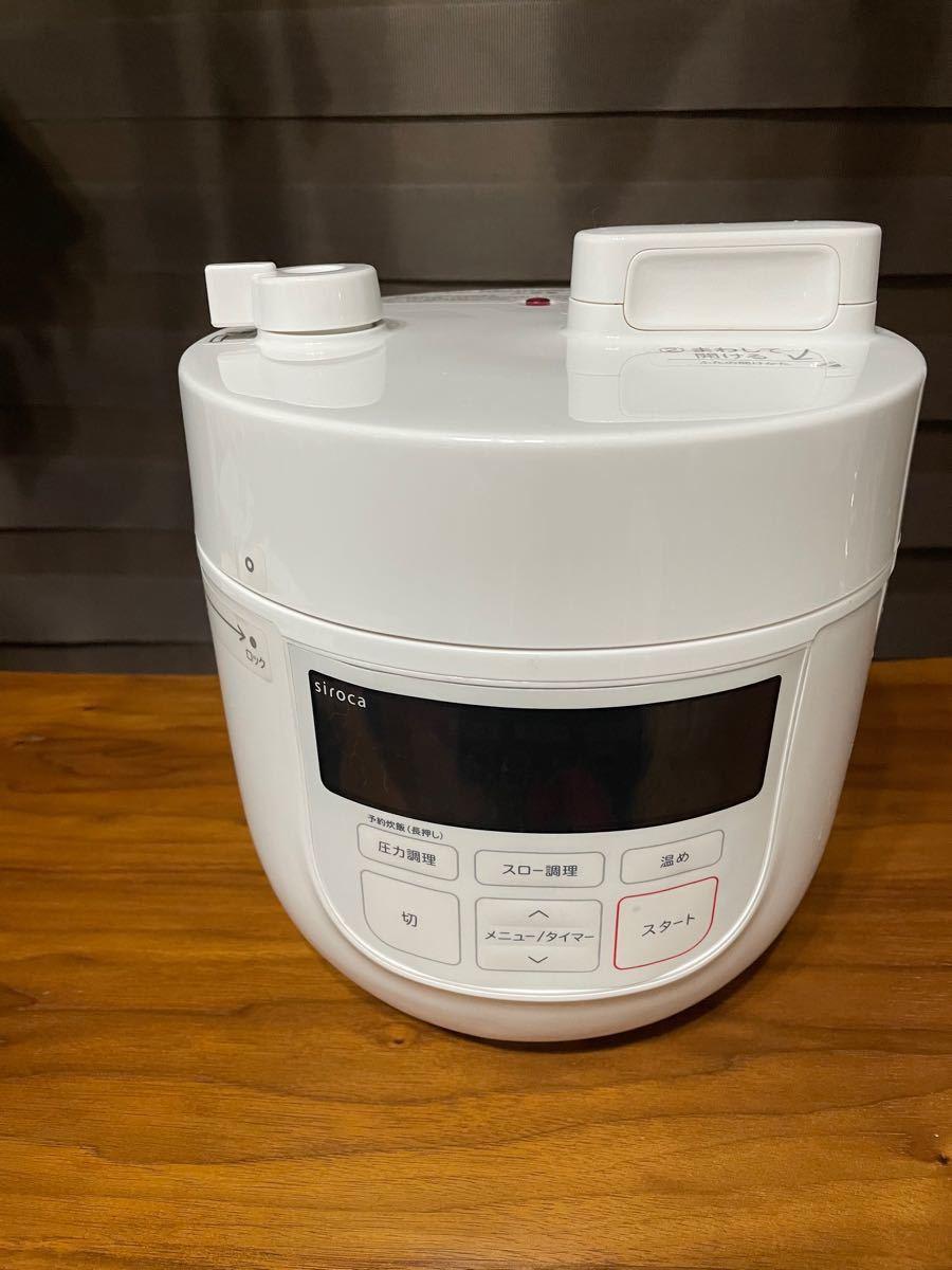 siroca シロカ電気圧力鍋 電気圧力鍋 SP-D SP-D130 シロカ