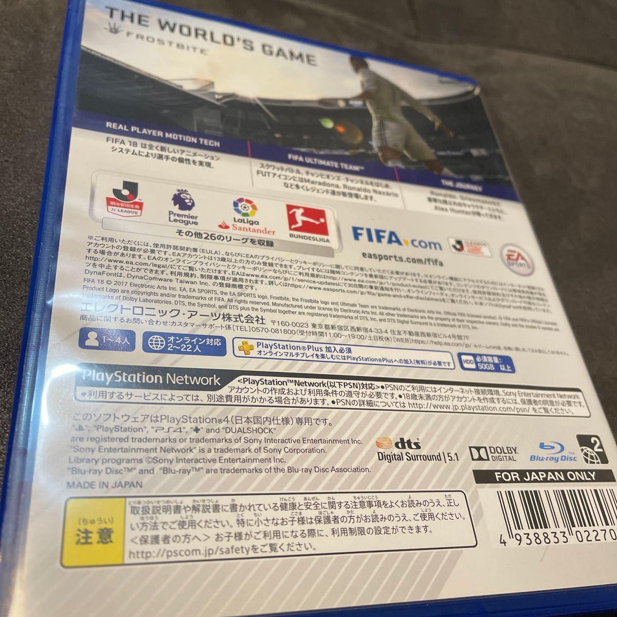 【PS4】 FIFA 18 [通常版]