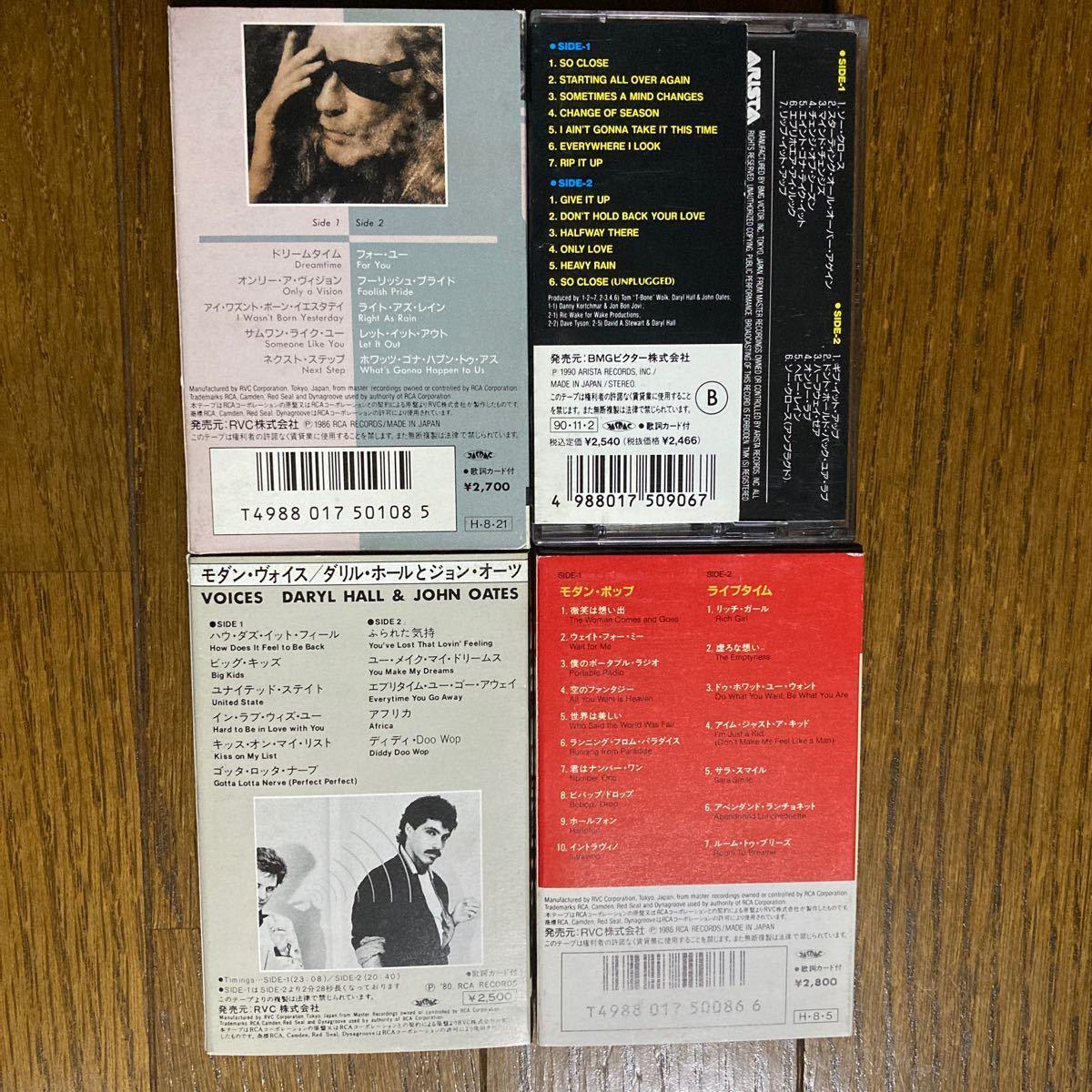 カセットテープ 4つセット 洋楽 ダリル ホール & ジョン オーツ