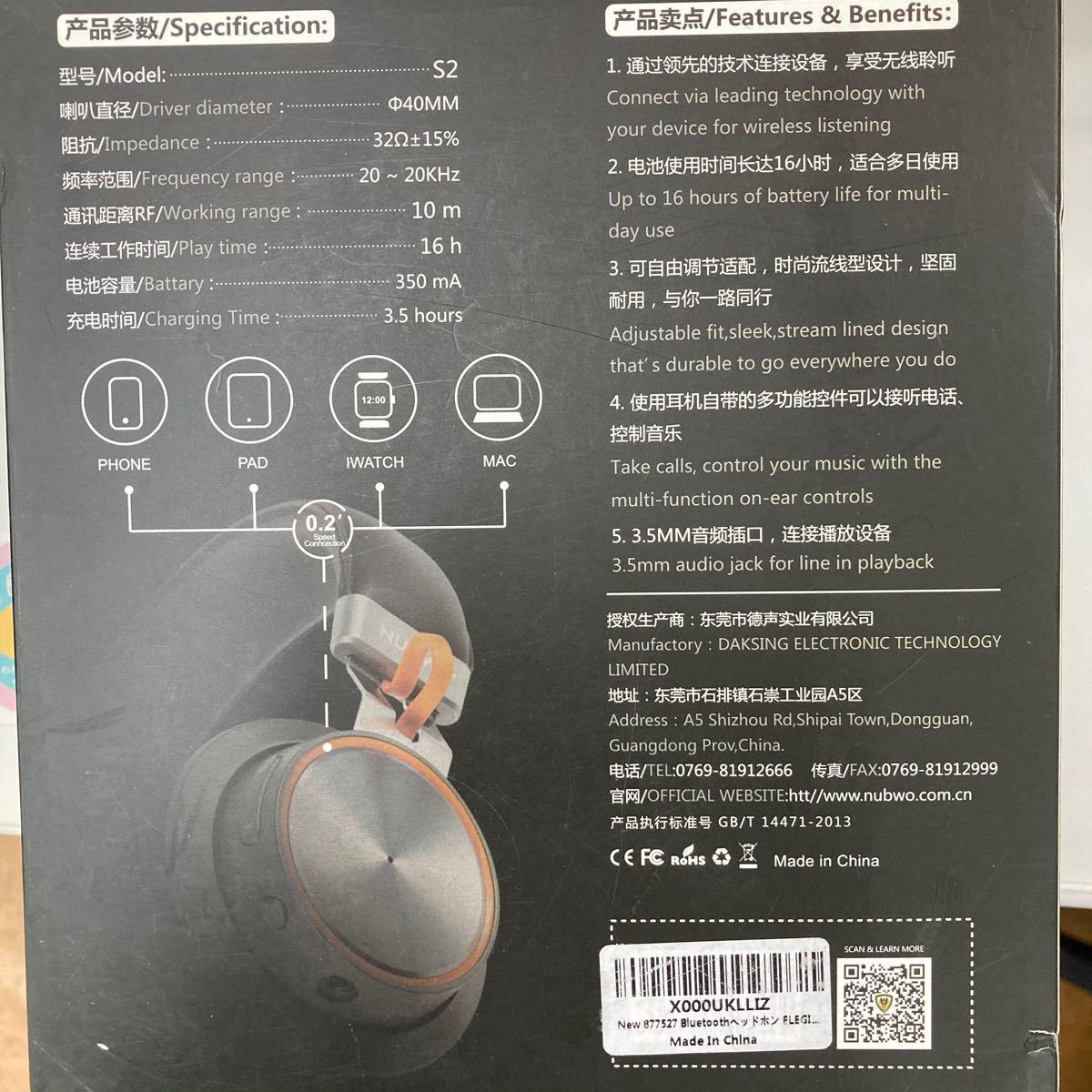 NUBWO S2 ゲーミング ヘッドセット ps4  軽量 Bluetooth ワイヤレスヘッドフォン Bluetooth