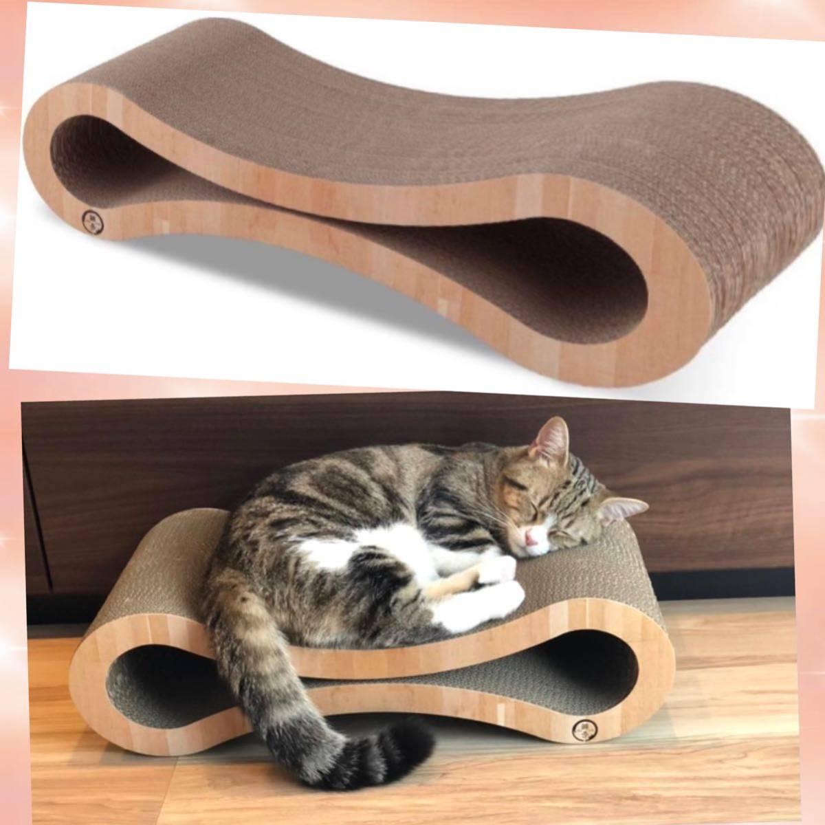 【幅55cmの特大サイズ!★寛げるベッドとしても爪研ぎとしても使える大人気の2way仕様♪★愛猫ちゃんの快適さを追求し拘り抜いた仕様!】