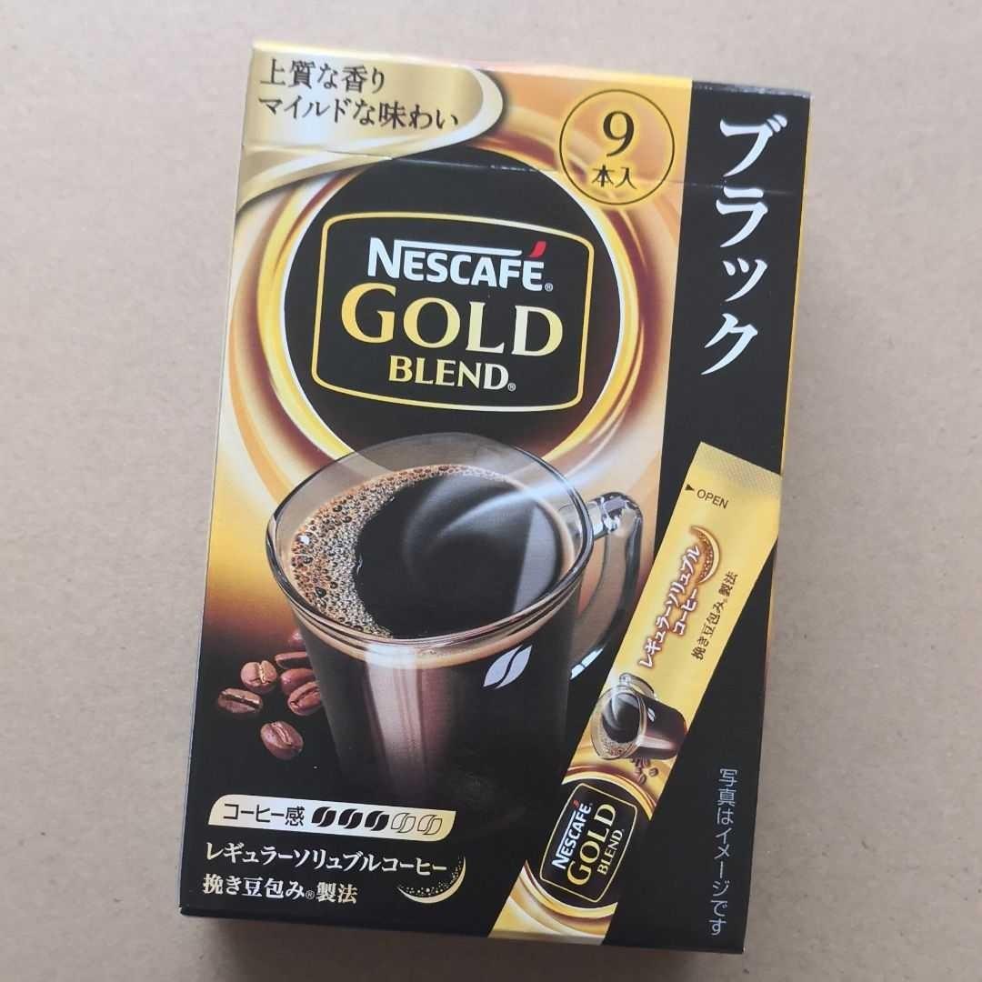 【9本入】ネスカフェ ゴールドブレンド★ブラック スティックコーヒー ネスレ インスタントコーヒー