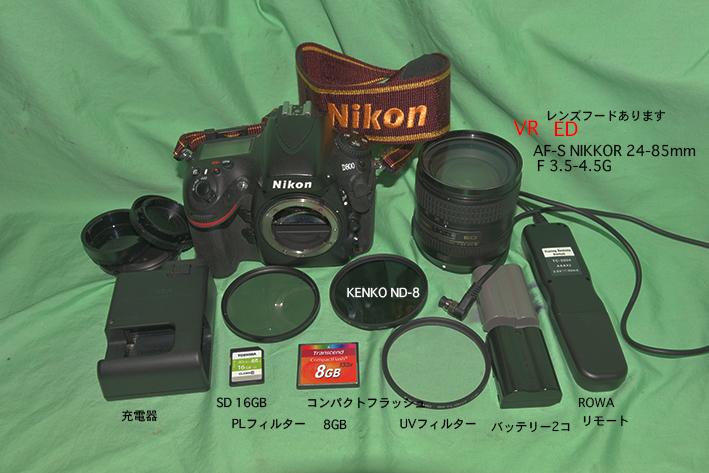 NIKON D800 AF-S 24-85mm 付属品あります