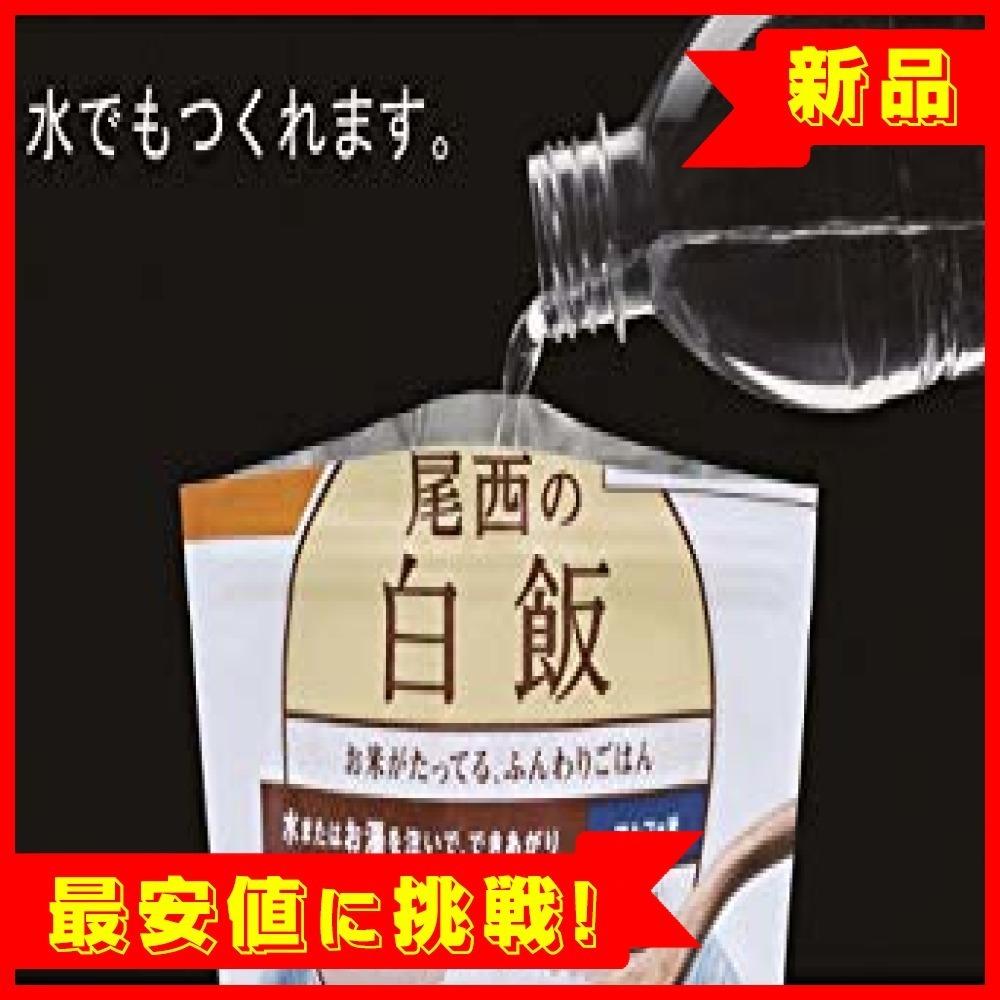【最安処分!】尾西食品 アルファ米 わかめごはん100g×5食_画像3