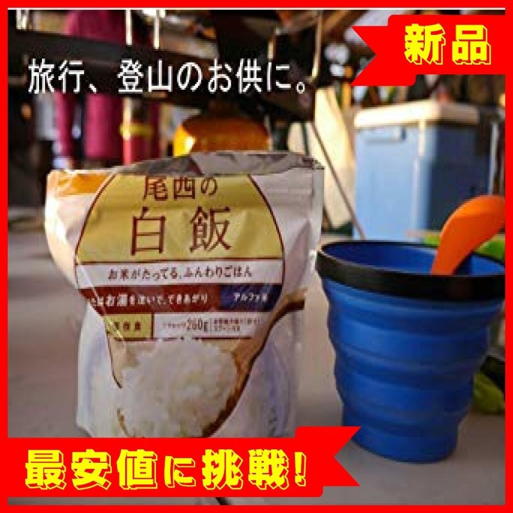 【最安処分!】尾西食品 アルファ米 わかめごはん100g×5食_画像4
