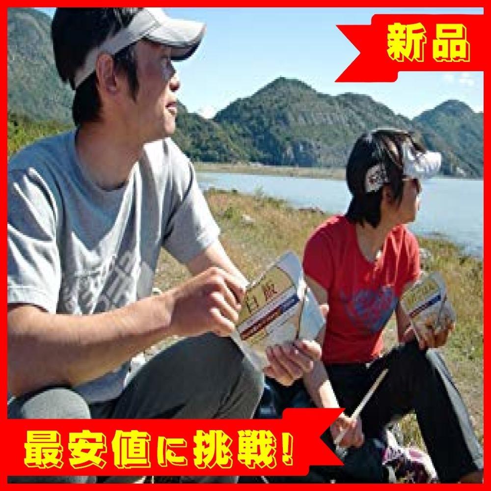 【最安処分!】尾西食品 アルファ米 わかめごはん100g×5食_画像5