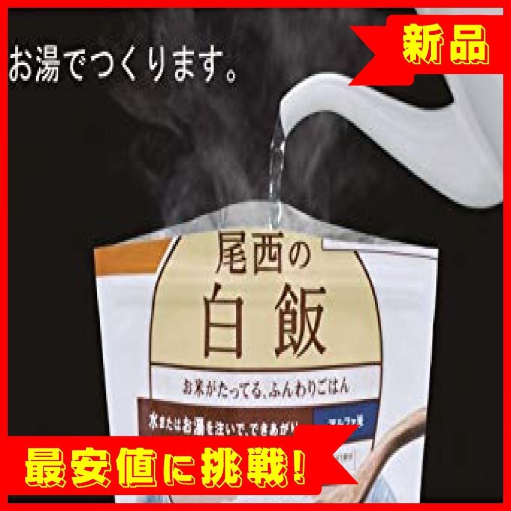 【最安処分!】尾西食品 アルファ米 わかめごはん100g×5食_画像6