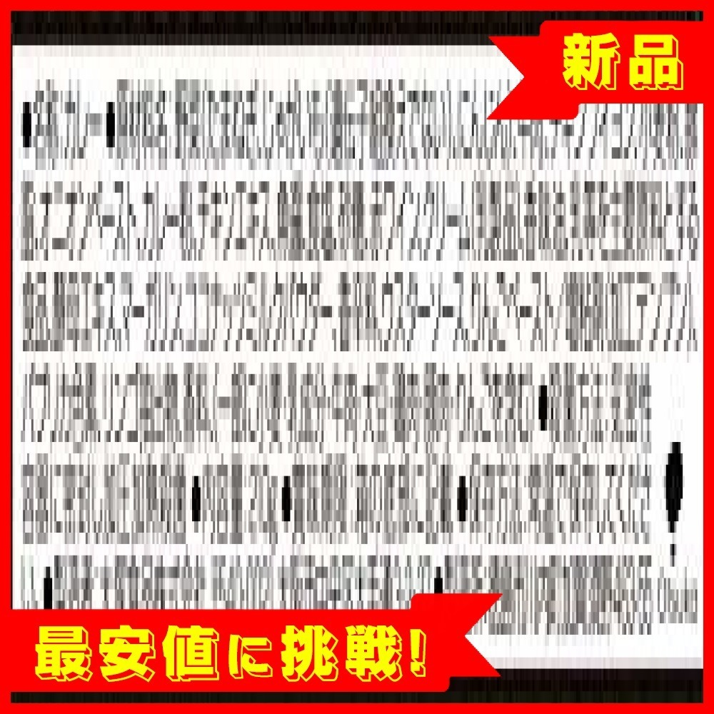 【最安処分!】大塚食品 銀座ろくさん亭 料亭のまかないカレー 210g×5個_画像3