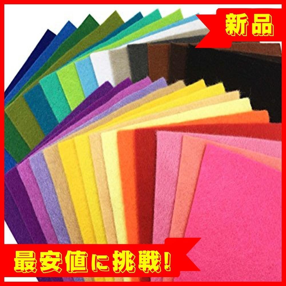【最終在庫!】28枚 柔らかいタイプ 羊毛フェルト クラフト DIY手芸用 不織布 選べるサイズ1_画像1