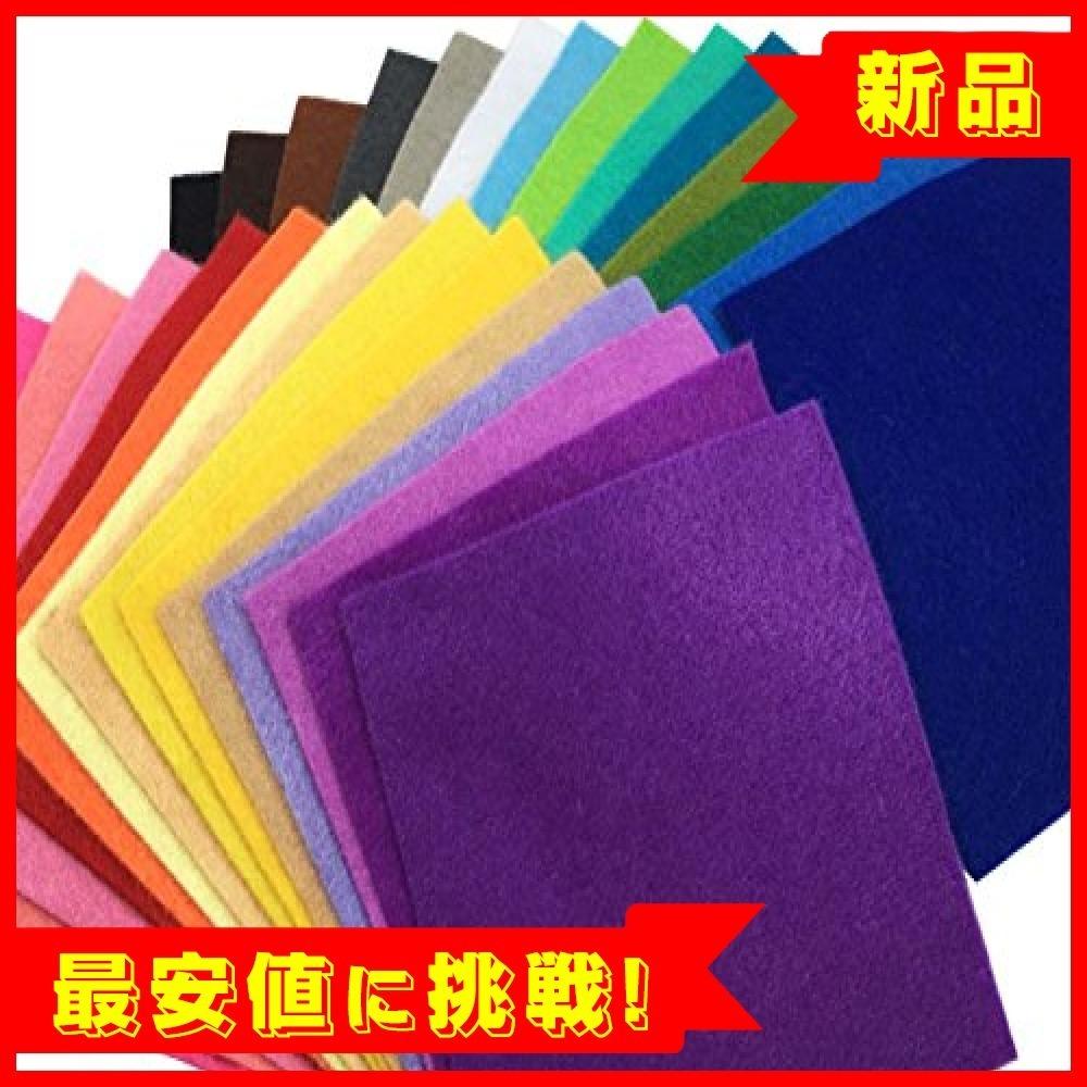 【最終在庫!】28枚 柔らかいタイプ 羊毛フェルト クラフト DIY手芸用 不織布 選べるサイズ1_画像2