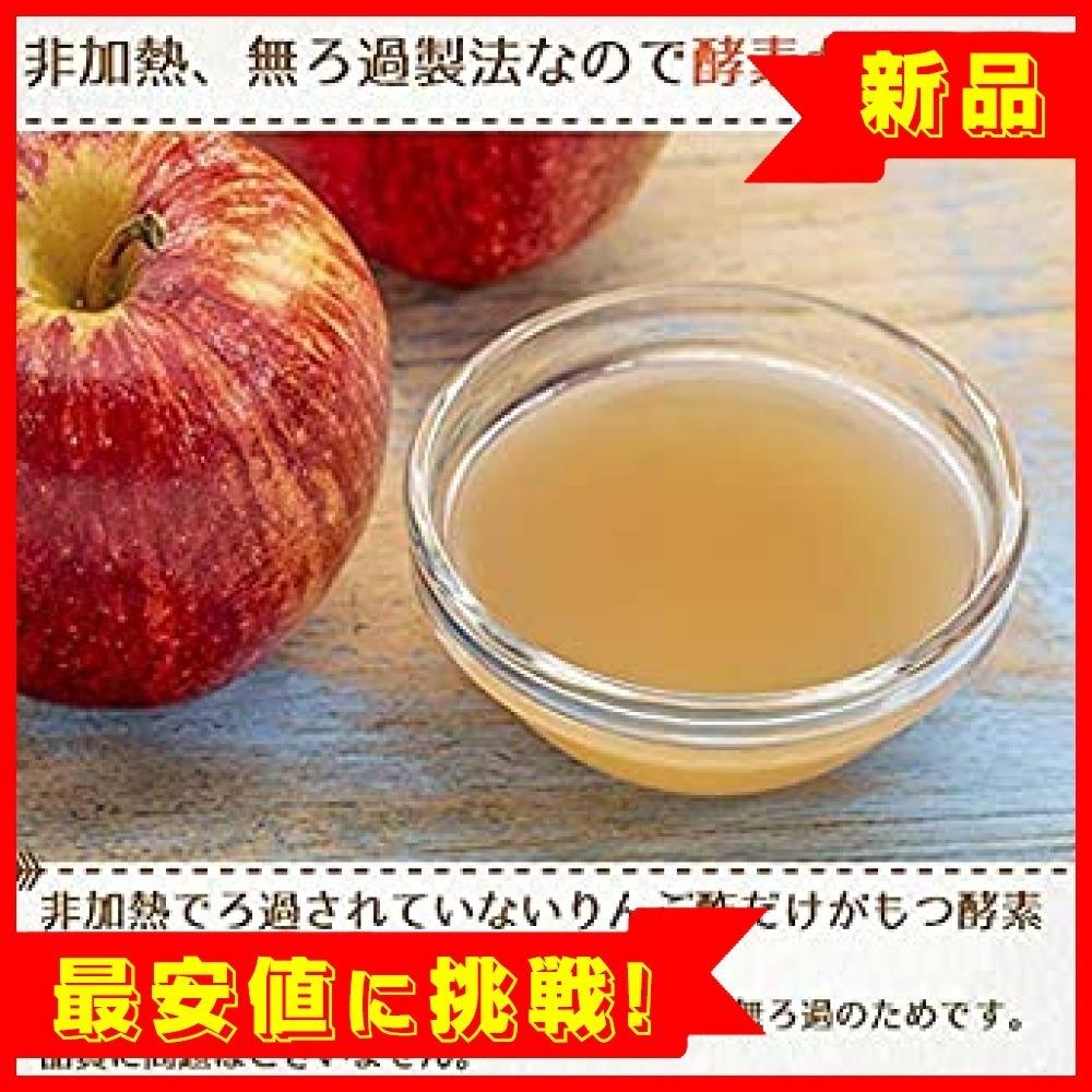【最安処分!】Bragg オーガニック アップルサイダービネガー 【日本正規品】りんご酢 473ml_画像5