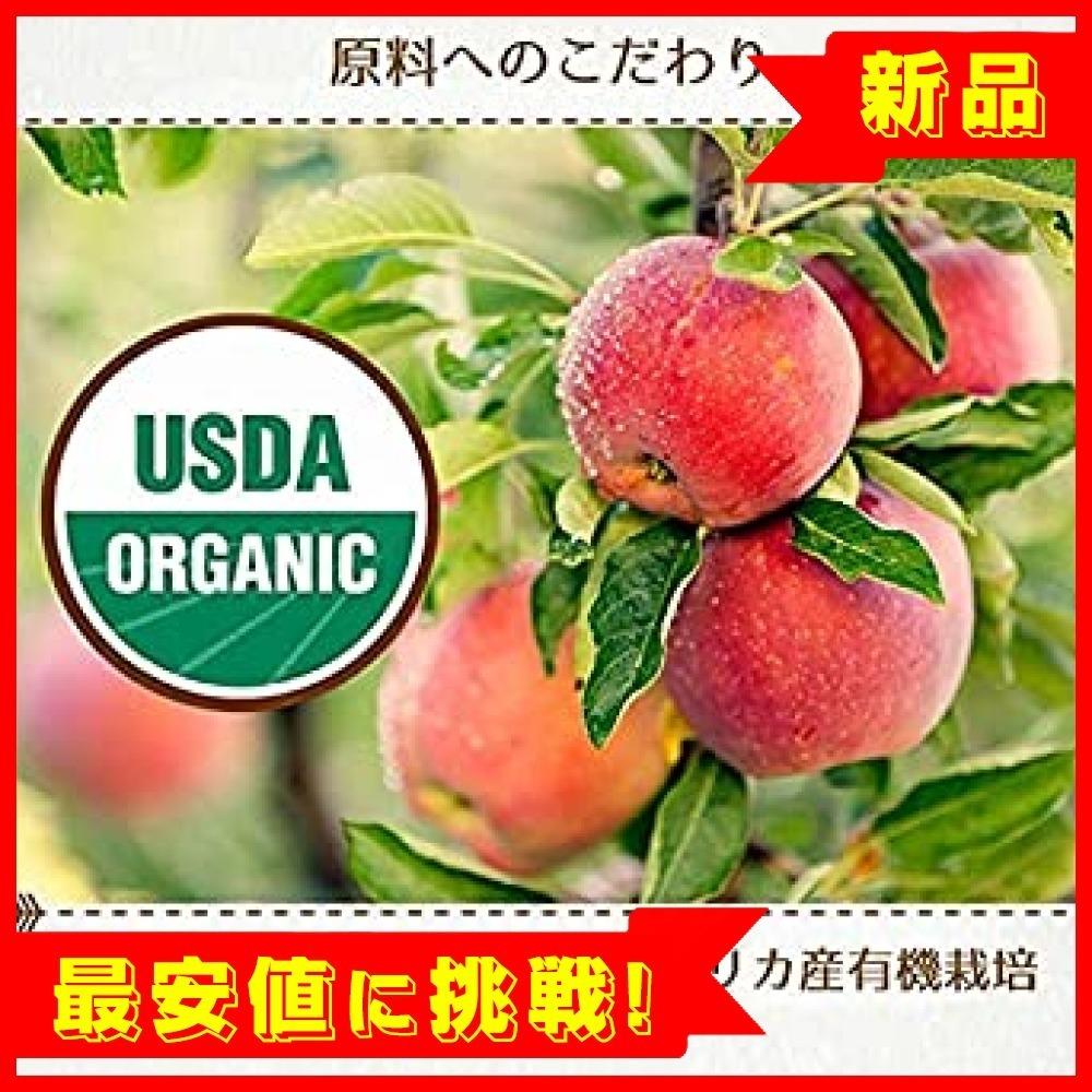【最安処分!】Bragg オーガニック アップルサイダービネガー 【日本正規品】りんご酢 473ml_画像6