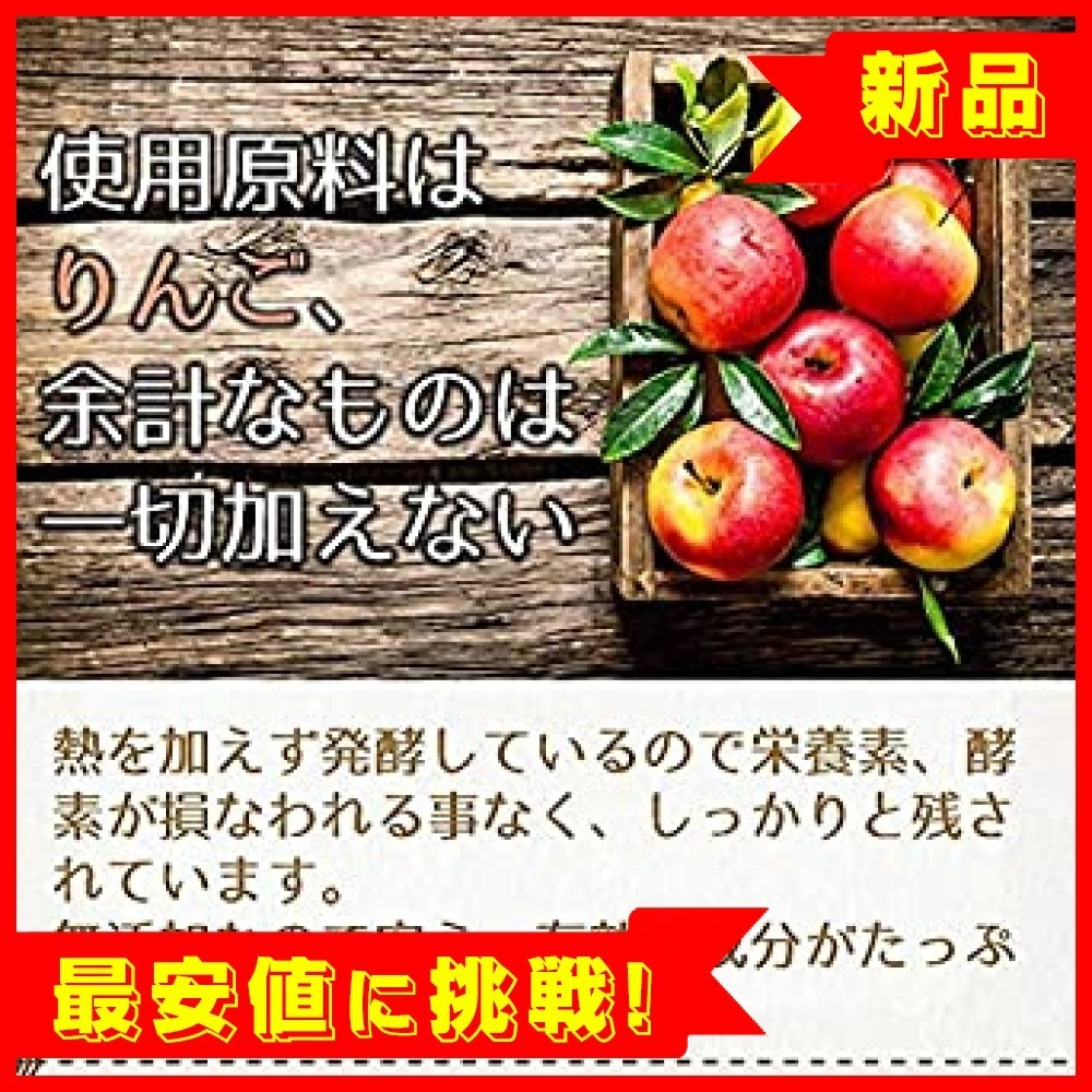 【最安処分!】Bragg オーガニック アップルサイダービネガー 【日本正規品】りんご酢 473ml_画像7