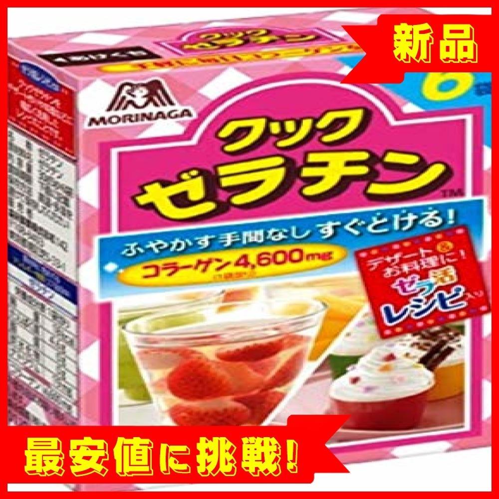 【最安処分!】森永製菓 クックゼラチン 6袋入り (5g×6P)×6箱_画像1