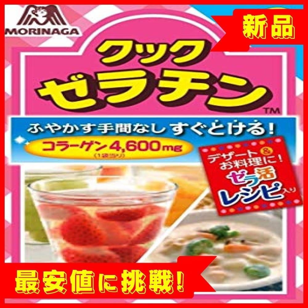 【最安処分!】森永製菓 クックゼラチン 6袋入り (5g×6P)×6箱_画像2