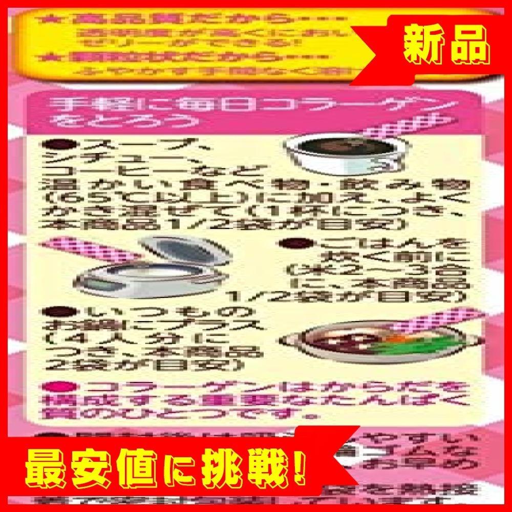 【最安処分!】森永製菓 クックゼラチン 6袋入り (5g×6P)×6箱_画像3