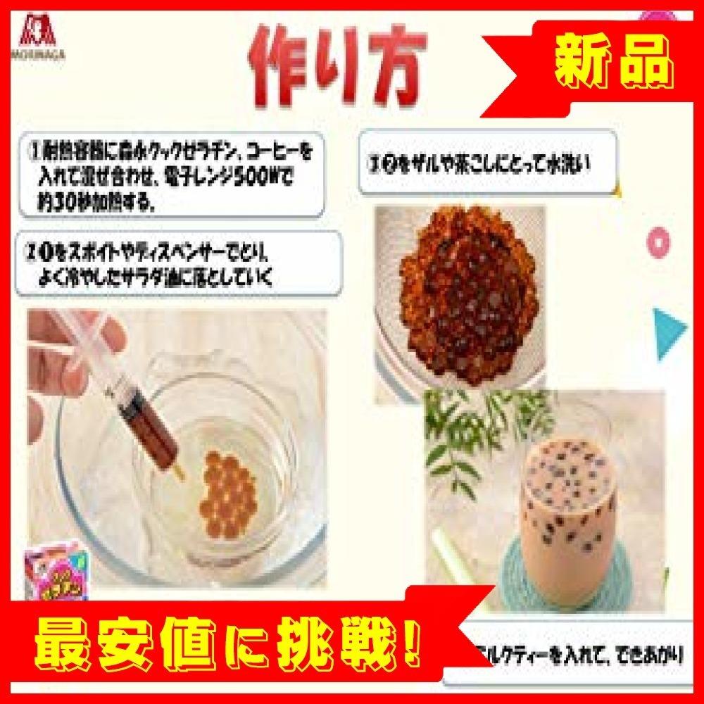 【最安処分!】森永製菓 クックゼラチン 6袋入り (5g×6P)×6箱_画像7