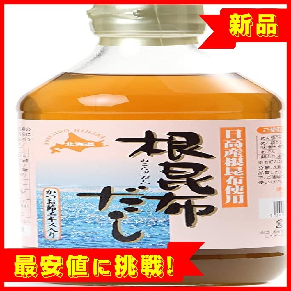 【最安処分!】アイビック食品 北海道日高産 根昆布だし 500ml_画像1
