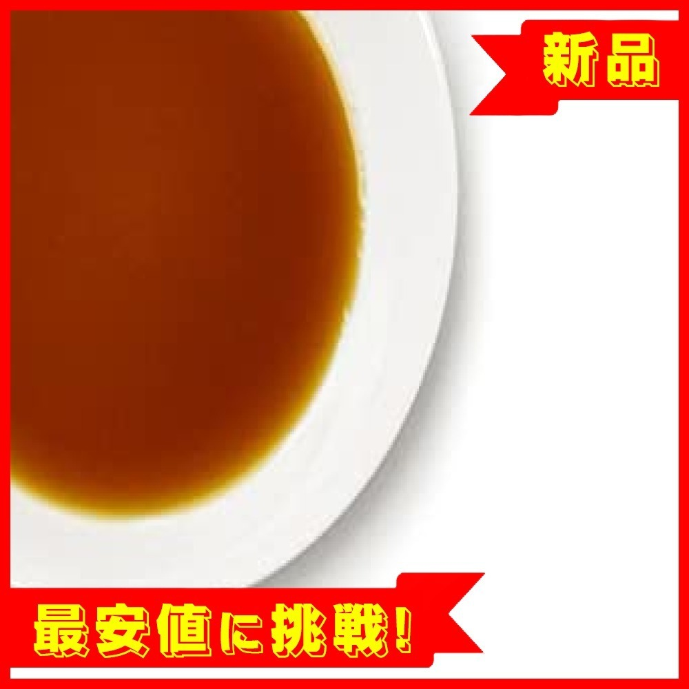 【最安処分!】鎌田醤油 低塩だし醤油200ml 3ヶ入_画像3