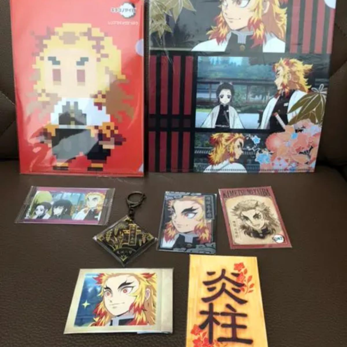 鬼滅の刃 煉獄杏寿郎 クリアファイル キーホルダー カード スペシャルセット