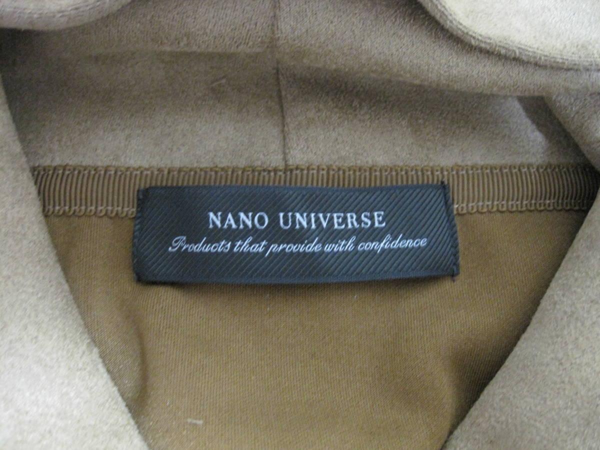 ナノ・ユニバース フェイクレザープルオーバーパーカー ブラウン Lサイズ 美品_画像3