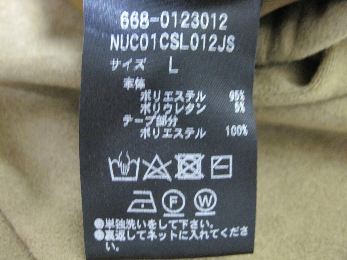 ナノ・ユニバース フェイクレザープルオーバーパーカー ブラウン Lサイズ 美品_画像4